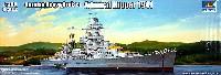 トランペッター1/350 艦船シリーズドイツ海軍 重巡洋艦 アドミラル・ヒッパー