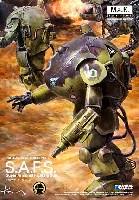 ウェーブ1/20 マシーネン・クリーガーシリーズS.A.F.S. (Super Armored Fighting Suit)
