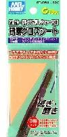 GSIクレオスGツールMr.コードレスポリッシャー 2用 研磨クロスシート