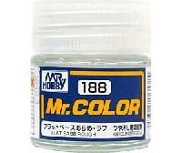 GSIクレオスMr.カラーフラットベース あらめ・ラフ (つや消し添加剤) (C-188)