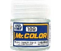 GSIクレオスMr.カラーフラットベース なめらか・スムース (つや消し添加剤) (C-189)