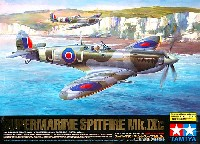 スーパーマリン スピットファイア Mk.9c