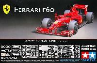 タミヤ1/20 グランプリコレクションシリーズフェラーリ F60
