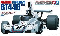 マルティーニ ブラバム BT44B 1975