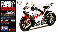 タミヤ1/12 オートバイシリーズヤマハ YZR-M1 50th アニバーサリー バレンシアエディション No.46