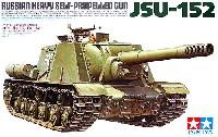 タミヤ1/35 ミリタリーミニチュアシリーズソビエト 重自走砲 JSU-152