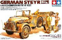タミヤ1/35 ミリタリーミニチュアシリーズドイツ 大型軍用乗用車 シュタイヤー 1500A/01 アフリカ軍団休息セット