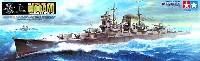 タミヤ1/350 艦船シリーズ日本重巡洋艦 最上
