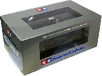 タミヤマスターワーク コレクションカルソニック インパル GT-R (R35) (完成品)
