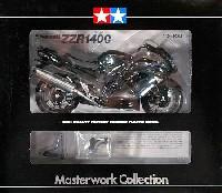 タミヤマスターワーク コレクションカワサキ ZZR1400 パールメテオグレイ (完成品)