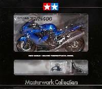 タミヤマスターワーク コレクションカワサキ ZZR1400 キャンディサンダーブルー (完成品)