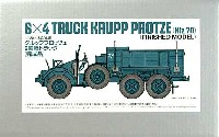 タミヤ1/48 ミリタリーミニチュアコレクションクルッププロッツェ 6輪軽トラック (完成品)