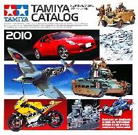 タミヤタミヤ カタログタミヤカタログ 2010 (スケールモデル版)