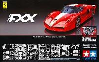 タミヤスケール限定品フェラーリ FXX クリヤーリヤカウル付