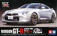 タミヤスケール限定品NISSAN GT-R (R35) クリヤーボンネット付