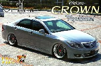 アオシマ1/24 スーパー VIP カーブレーン ESプレミアム 200 クラウン ロイヤルサルーン