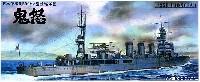 アオシマ1/350 アイアンクラッド軽巡洋艦 鬼怒 1942