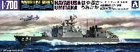 アオシマ1/700 ウォーターラインシリーズ海上自衛隊 ミサイル艇 はやぶさ うみたか