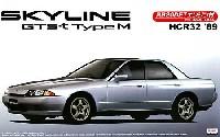 アオシマ1/24 ザ・ベストカーGTR32 スカイライン 4ドア GTS-typeM エンジン付