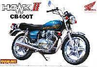 ホンダ ホーク 2 CB400T (1977年)