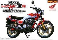 アオシマ1/12 ネイキッドバイクホンダ スーパー ホーク 3R 8耐優勝記念限定カラー (1981年)