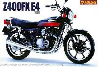 アオシマ1/12 ネイキッドバイクカワサキ Z400FX E4 (1981年)