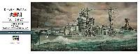ハセガワ1/350 Z帯日本海軍 軽巡洋艦 矢矧 天一号作戦