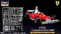 ハセガワ1/20 FGシリーズフェラーリ 312T 1975 モナコ GP ウィナー