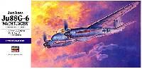 ハセガワ1/72 飛行機 Eシリーズユンカース Ju88G-6 ナハトイェーガー