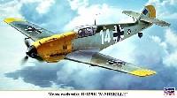 メッサーシュミット Bf109E マルセイユ