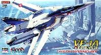 VF-1A バルキリー 生産5000機 記念塗装機