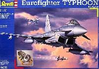 レベル1/32 Aircraftユーロファイター タイフーン w/エンジンディテール