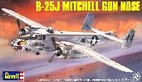 レベル1/48 飛行機モデルB-25J ガンノーズ