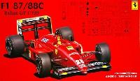 フジミ1/20 GPシリーズフェラーリ F1 87/88C イタリアグランプリ