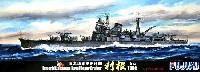 日本海軍重巡洋艦 利根 レイテ 1944年10月