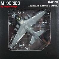 S-3B バイキング VS-35 ブルーウルフス ネイビーワン (ブッシュ大統領搭乗機)