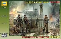 ズベズダ1/35 ミリタリードイツ 戦車兵 (1943-1945)