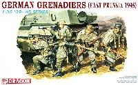ドイツ 装甲擲弾兵 東プロシア 1945