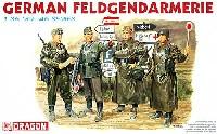 ドイツ 野戦憲兵