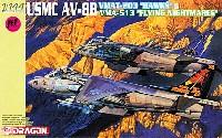 ドラゴン1/144 ウォーバーズ (プラキット)USMC AV-8B ハリアー VMAT-203 ホークス & VMA-513 フライング ナイトメアーズ」 (2機セット)