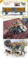 サイバーホビー1/35 AFVシリーズ (Super Value Pack)ドイツ軍 高側無蓋貨車 w/対空機関銃チーム