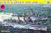 サイバーホビー1/700 Modern Sea Power SeriesU.S.S. ベンソン級駆逐艦 ラフェイ (DD-459) (2隻セット)