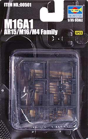 M16A1プラモデル(トランペッター1/35 ウェポンシリーズNo.00501)商品画像