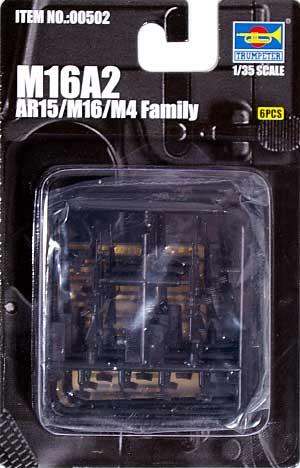 M16A2プラモデル(トランペッター1/35 ウェポンシリーズNo.00502)商品画像
