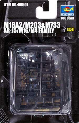 M16A2 + M203 & M733プラモデル(トランペッター1/35 ウェポンシリーズNo.00507)商品画像