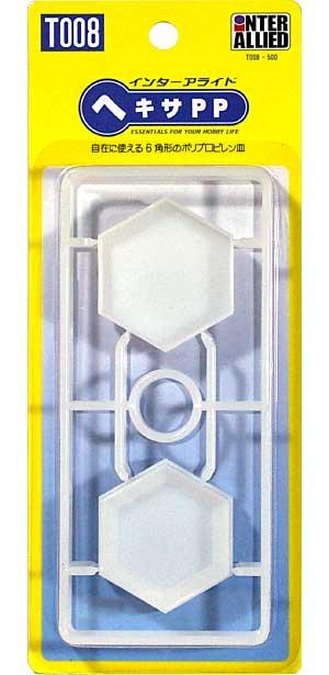 ヘキサPPパレット(モデラーズホビーツール シリーズNo.T008)商品画像