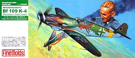 メッサーシュミット Bf109K-4 ハルトマン・ファイナルコンバットプラモデル(ファインモールド1/72 航空機No.FL015)商品画像