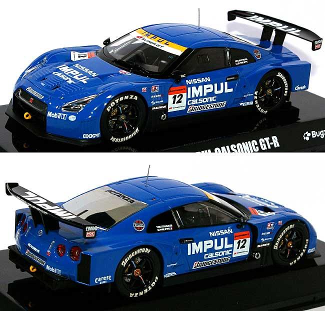 #12 IMPUL CALSONIC GT-R 2009ミニカー(BugzeesSUPER GT 2009 シリーズNo.BB516B)商品画像_2