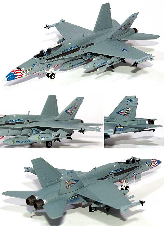 F-18C ホーネット U.S.NAVY VFA-146 ブルーダイヤモンズ完成品(ダロンウイングド ファイターズNo.CS10016)商品画像_1