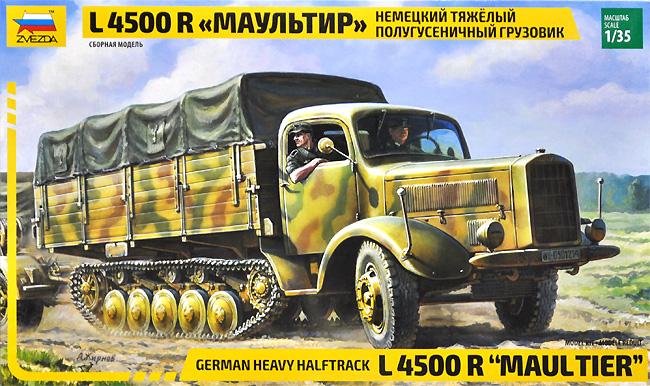 ドイツ ハーフトラック L4500R マウルティアプラモデル(ズベズダ1/35 ミリタリーNo.3603)商品画像